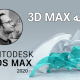 قسمت دوم، مقدمه 3d max